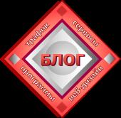 Блог Александра Сонина