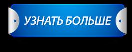 """Готовый Инфобизнес """"Денежные партнерки 2.0"""""""