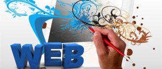 Бесплатные площадки для создания сайтов