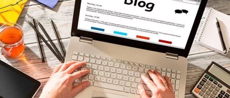 Как вести блог и с чего начать