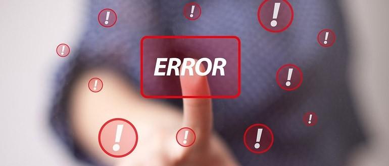 Где бесплатно проверить сайт на ошибки