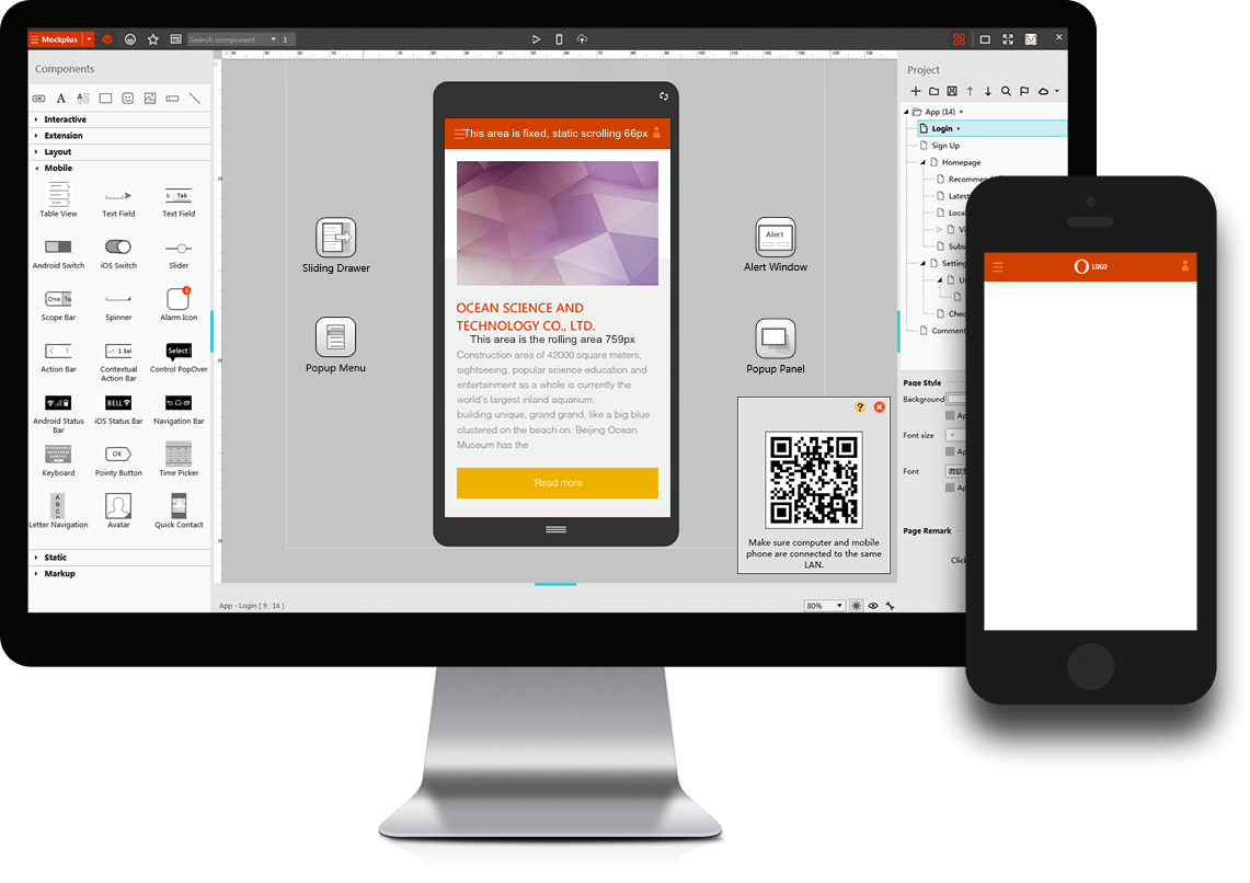 MOCKPLUS - макет сайта