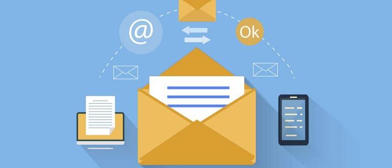 Почтовые сервисы и продвижение сайтов в интернете