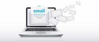 Сервисы рассылки рекламных объявлений