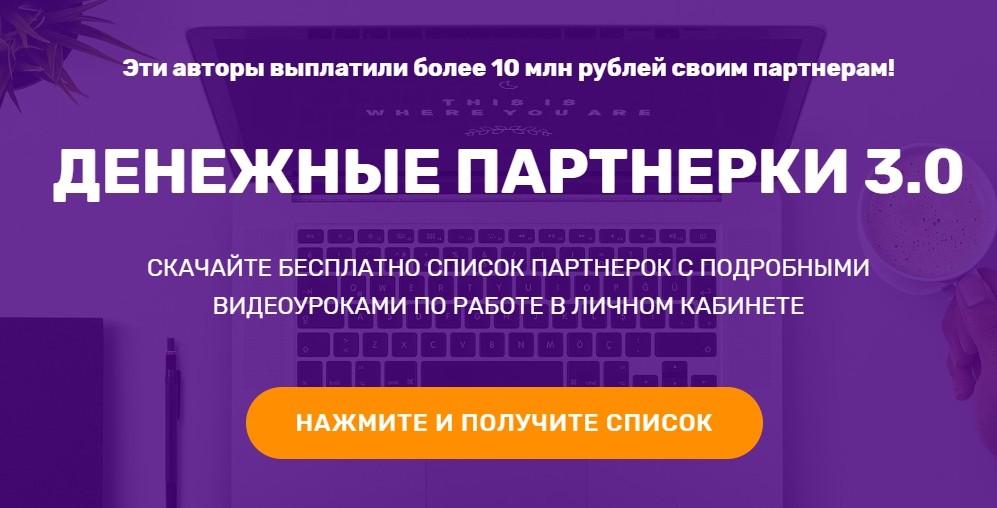 Программы по созданию дизайна сайта