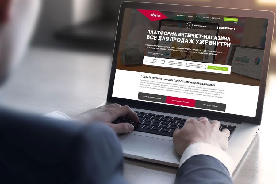 Insales конструктор по созданию сайта