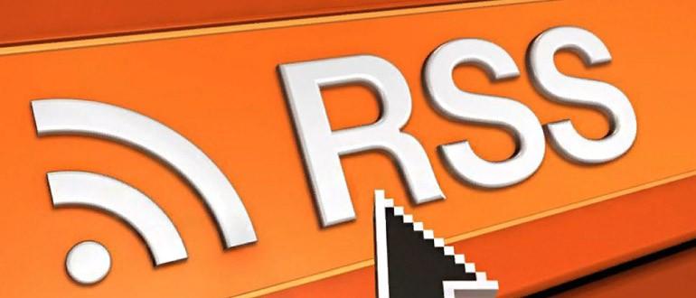 Как вынудить читателей RSS посетить Ваш блог