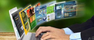 Luchshie programmy dlya sozdaniya sajtov