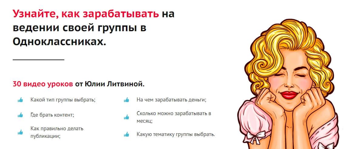 Обзор социальной сети Google+