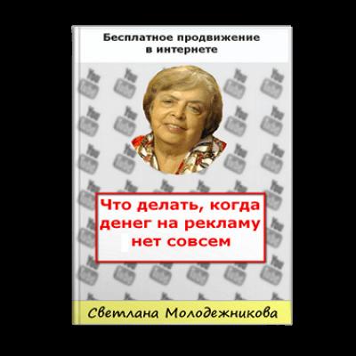 bespprodv
