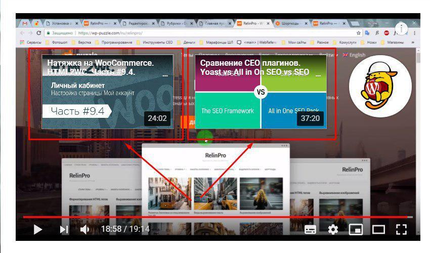 пример аннотации к видео