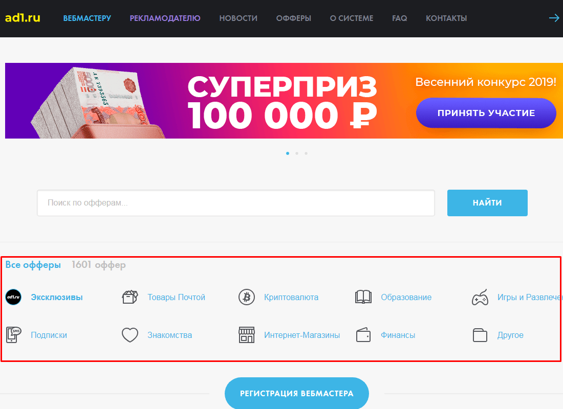 adl.ru_3