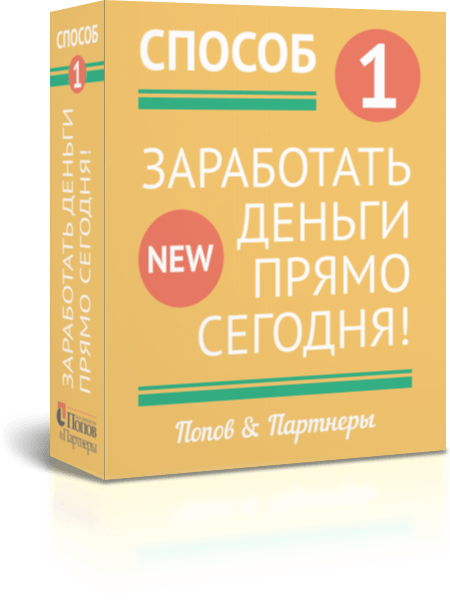 книга Интернет-маркетинг для начинающих