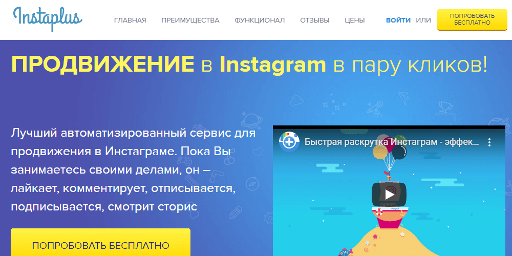 Сервисы по рассылке в социальных сетях