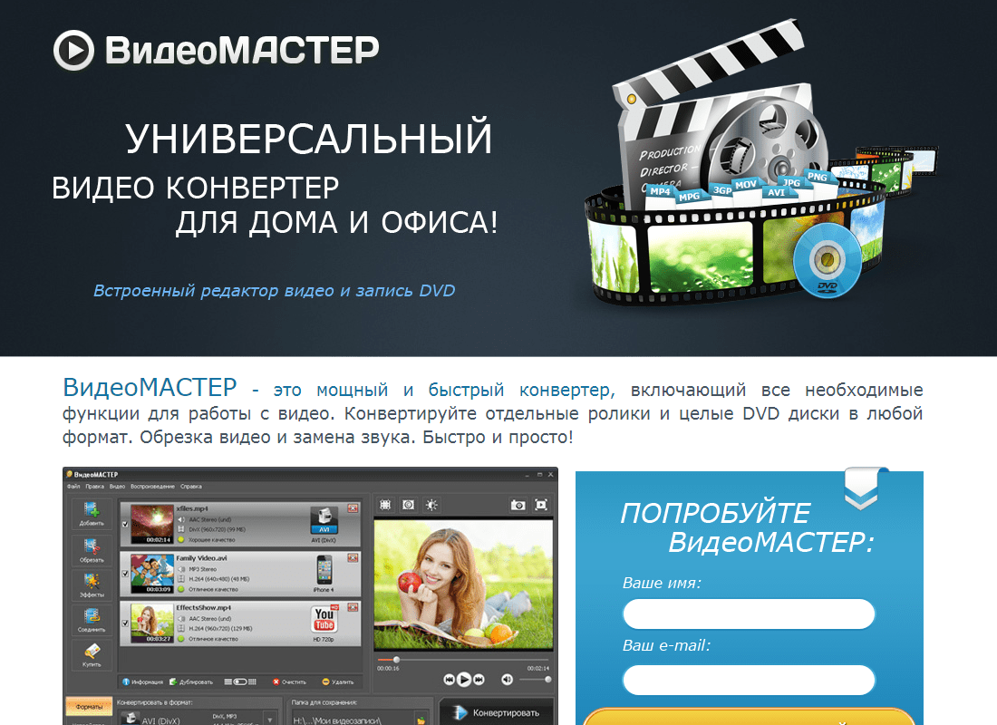 AMS Videomaster