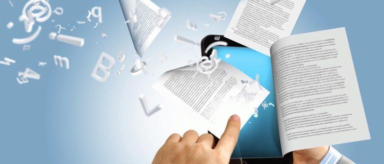 Programmy i servisy dlya raboty s tekstom