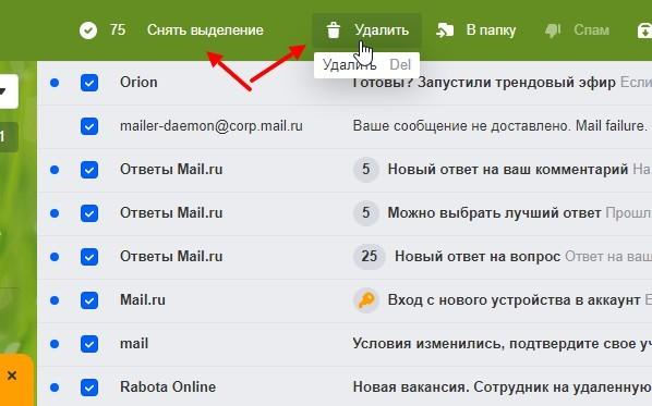 Как создать Мейл почту на компьютере