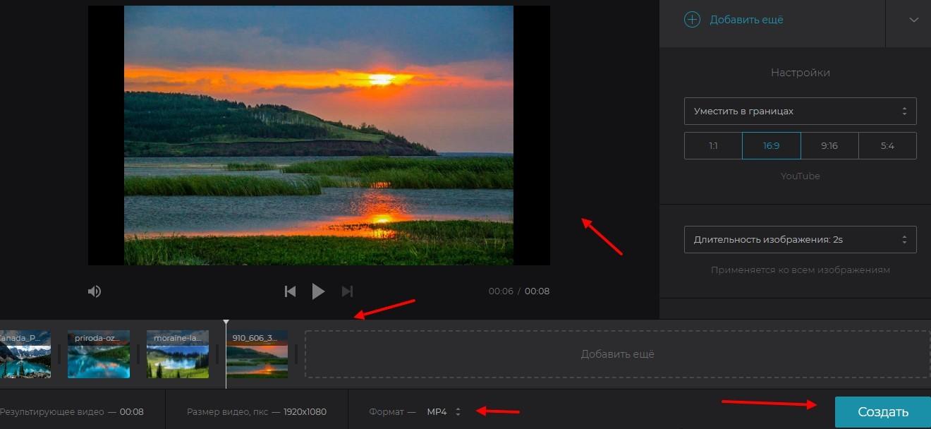 Как сделать видеоклип онлайн из фото и с помощью программ