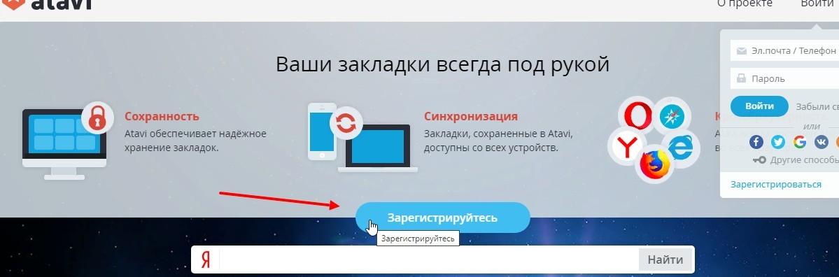 registratsiya atavi
