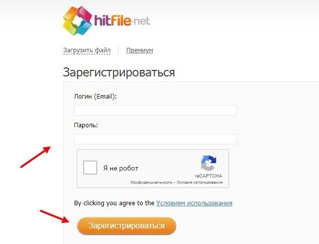 registratsiya na hitfayl