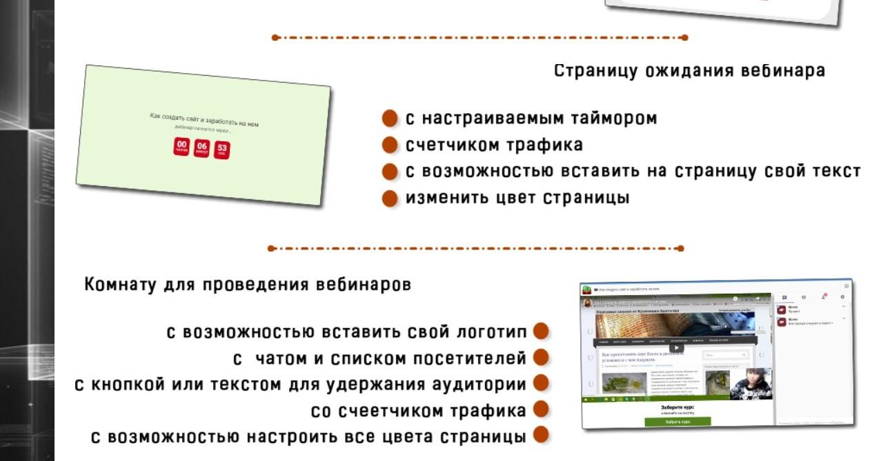 курс_автовебинары-2