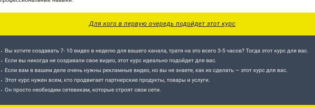 озвучка_роликов-1