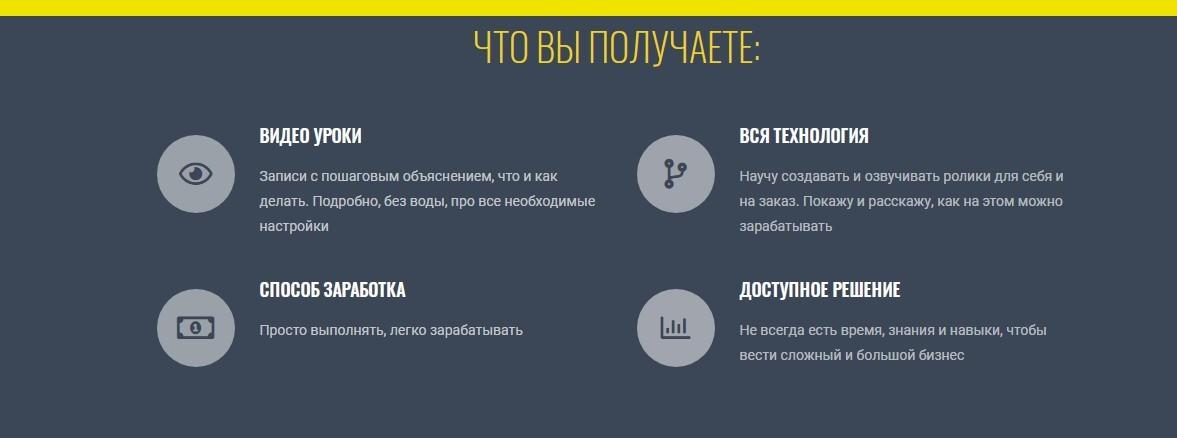 rezultat obucheniya