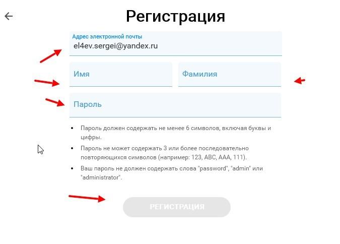 uchetnaya zapis soda pdf