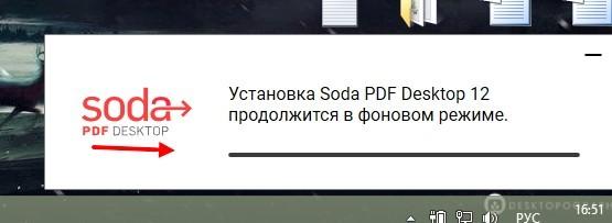 ustanovka soda pdf