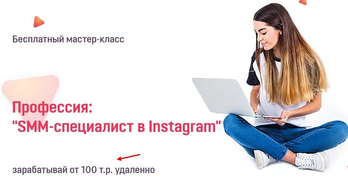 zarabotok v instagram