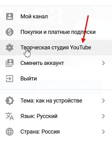 Как вырезать фрагмент из видео на Youtube - 1