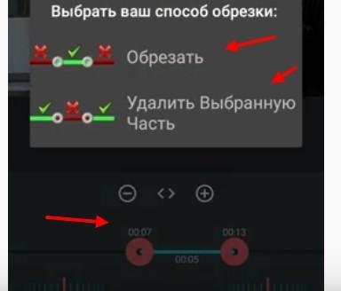 приложение для обработки видео - 6