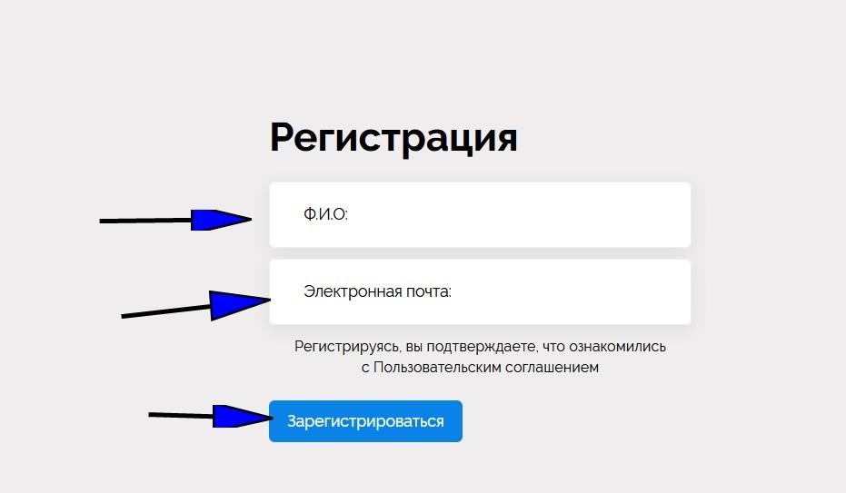 soluspage.com регистрация-2