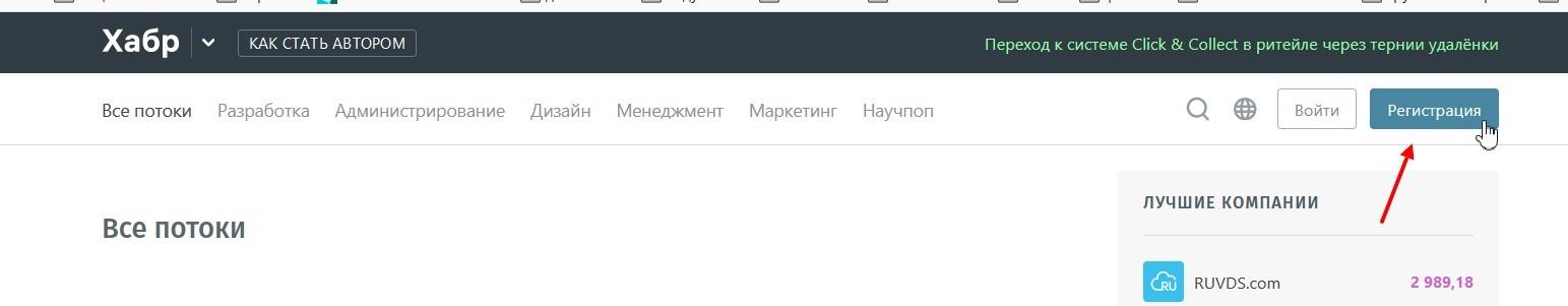 Habr.com 1