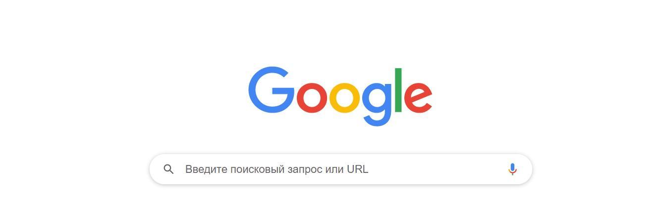 Что такое Google 1