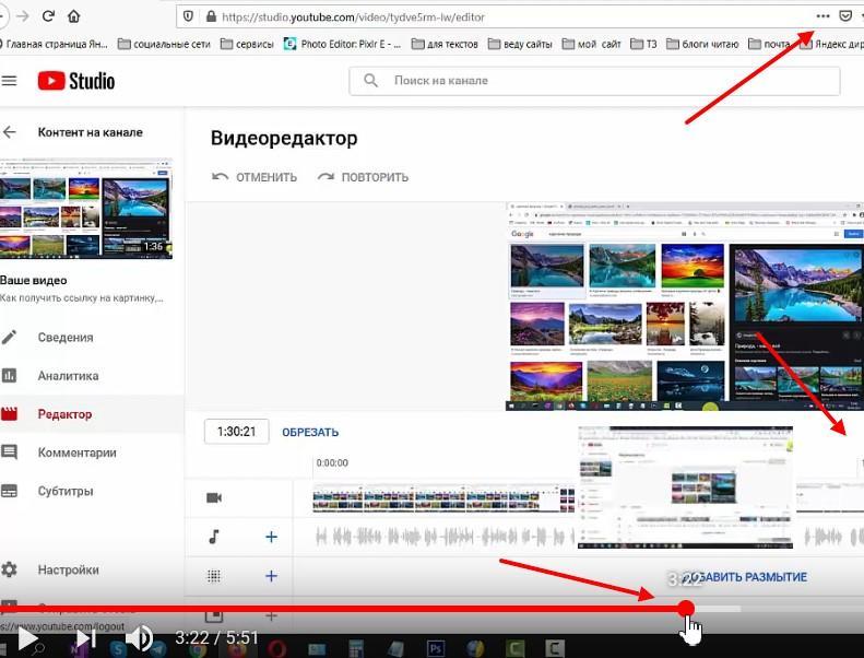 скриншот из видео 3