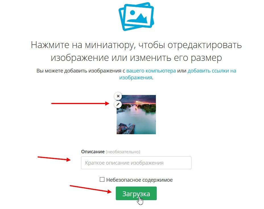 Wampi.ru 3