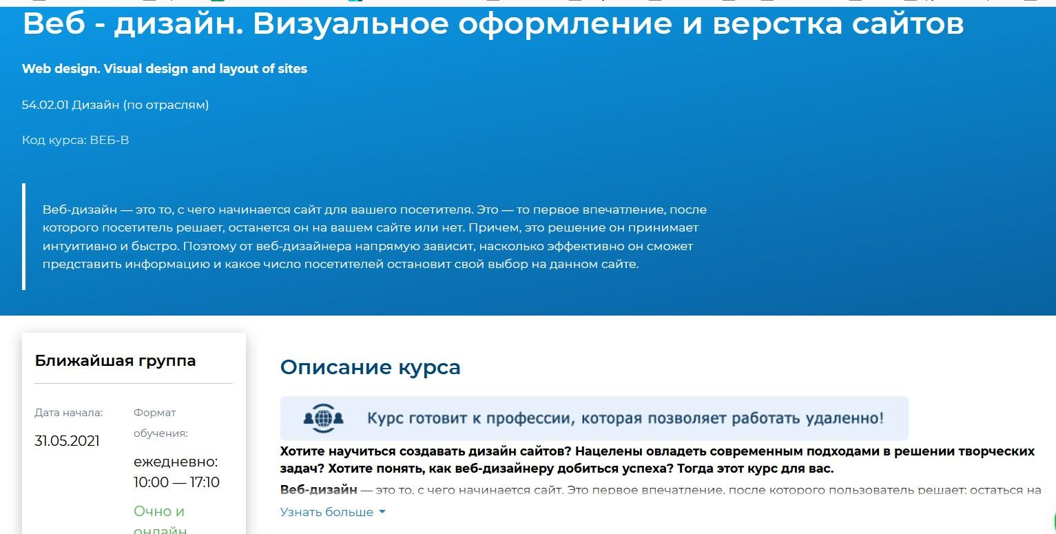 веб дизайн 8