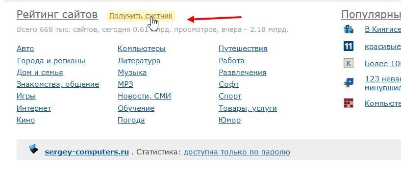 CHto takoe liveinternet 1