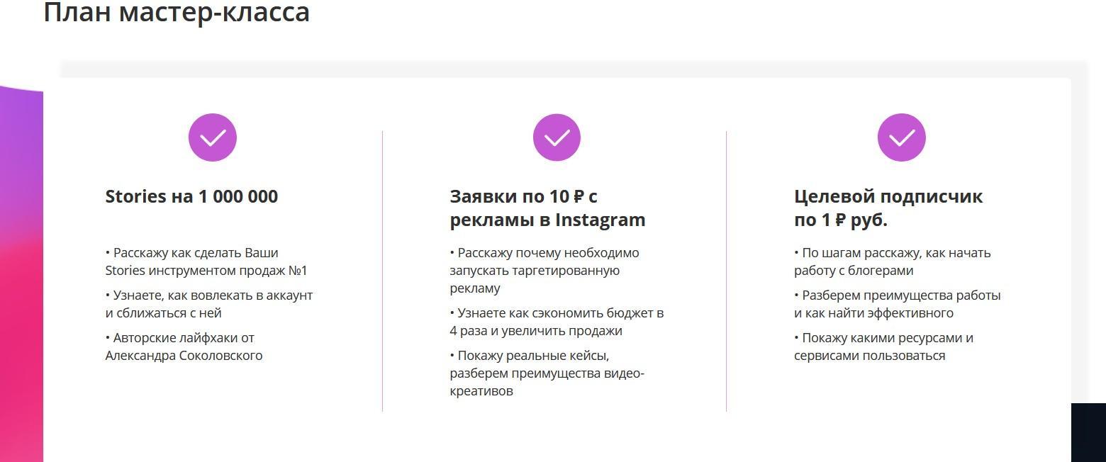 Dengi v Instagram 7