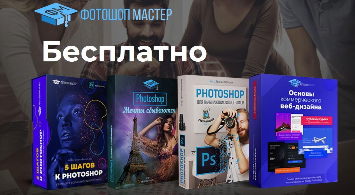 Rabota s fotografiyami 1