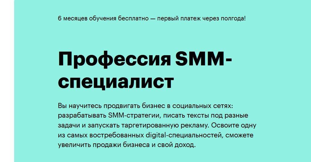 SMM 4
