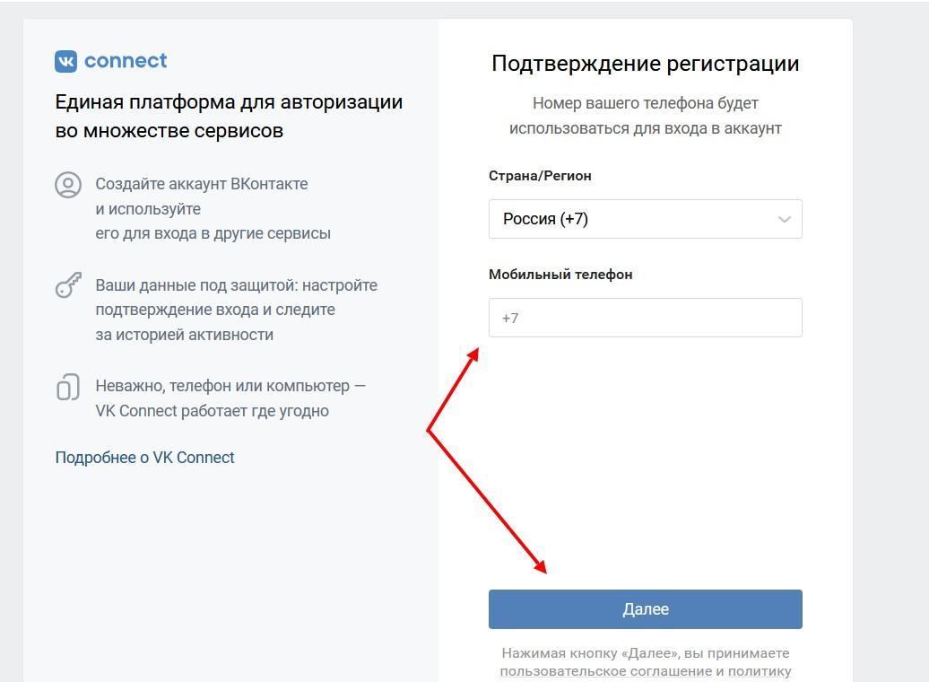 Vkontakte 3