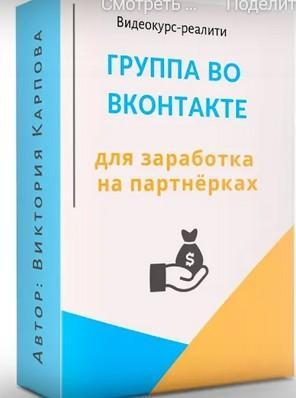 gruppa Vkontakte 8