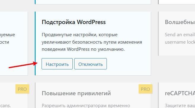 podstroyka wordpress 16