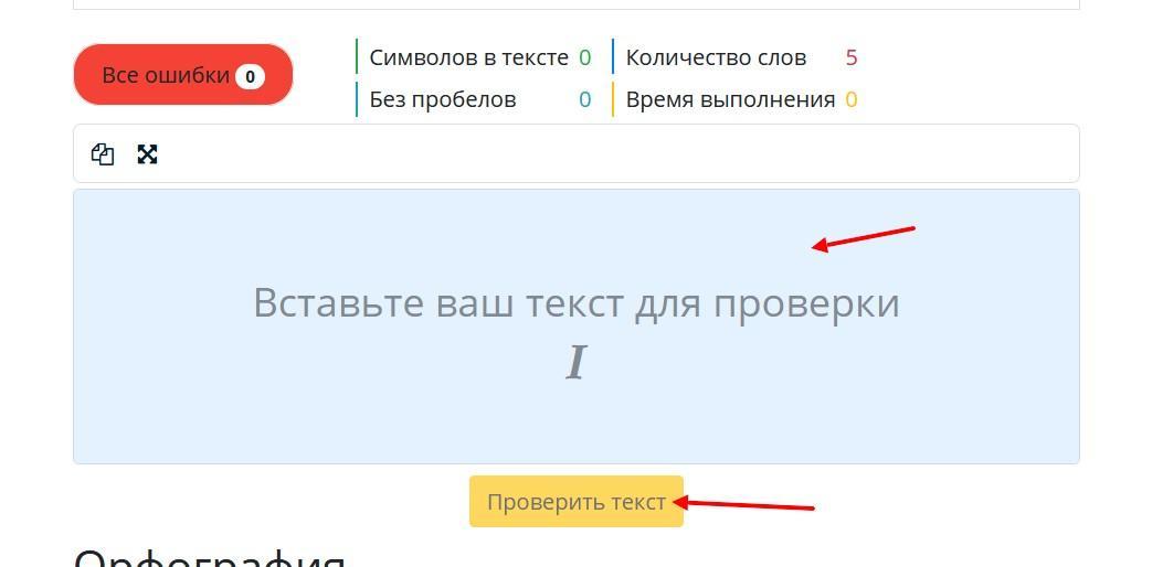 rustxt.ru 2