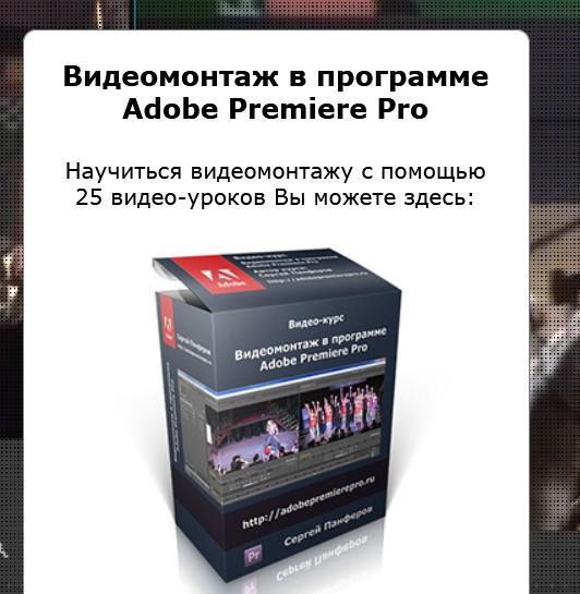 videomontazh video 5