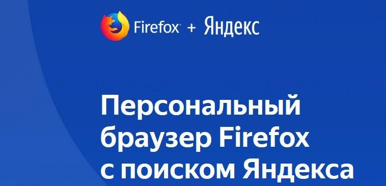 Mozilla 3