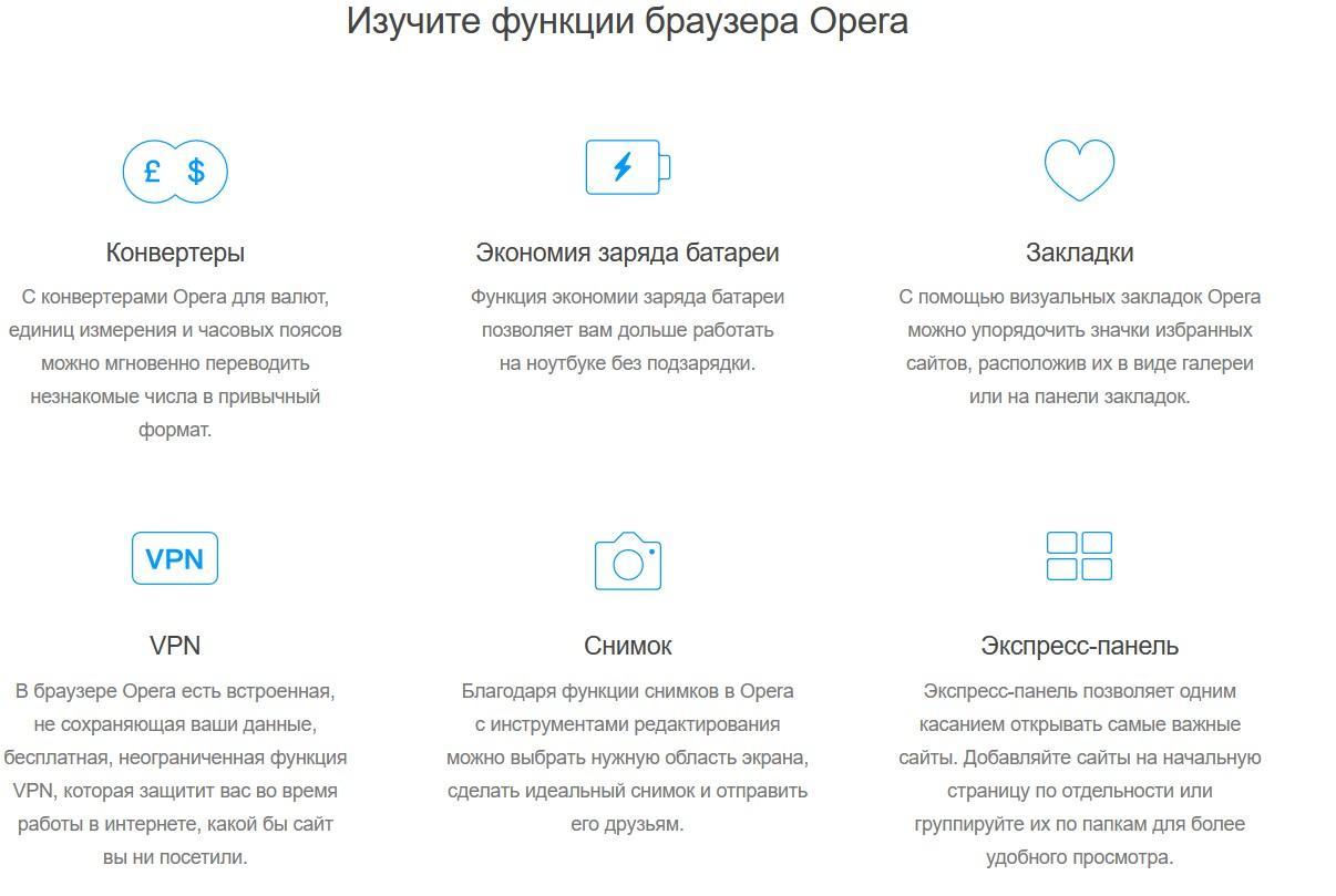 brauzer Opera 5