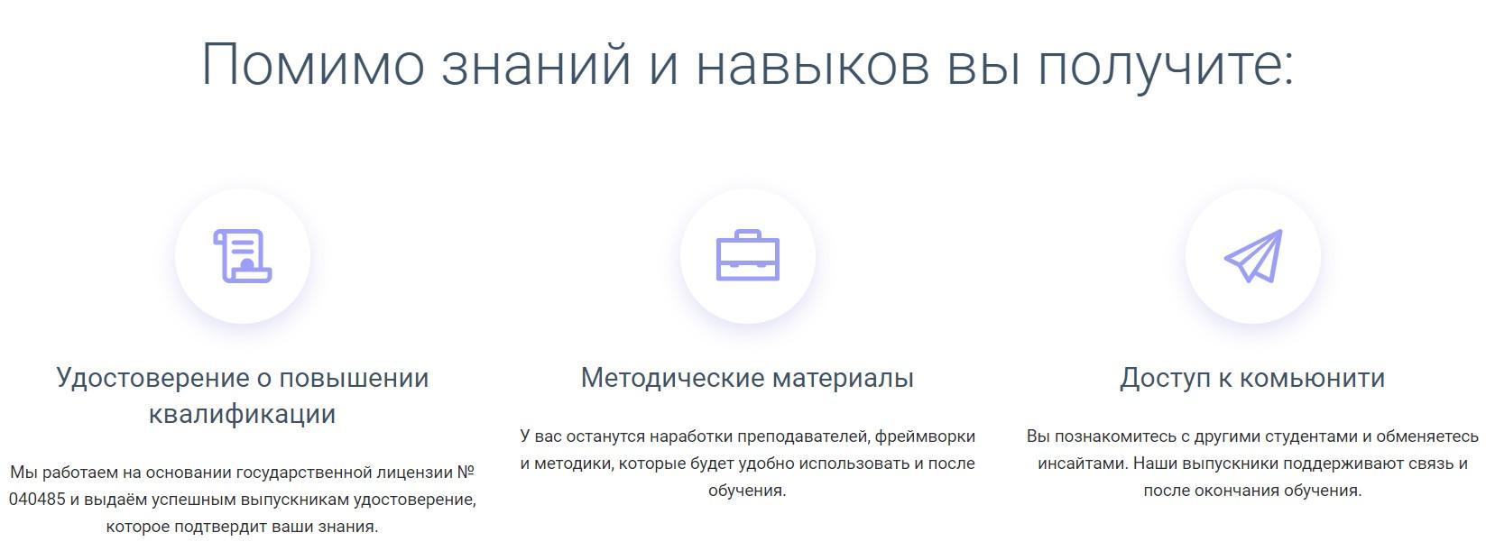 Programmist php 4